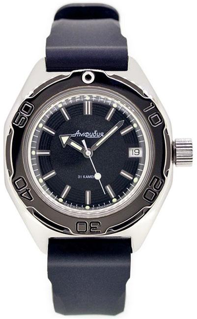 Мужские наручные часы Восток 670922
