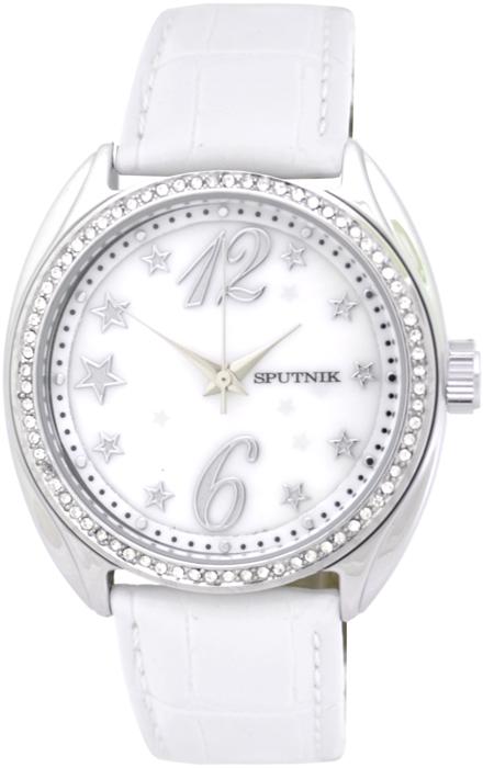 Женские наручные часы Спутник Л-300410/1 (перл.) б.р.