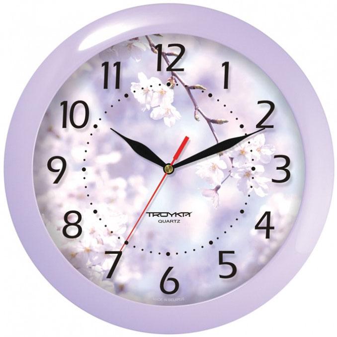 Продам минск часы в москве час электроэнергии стоимость 1 квт