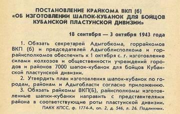 https://forma-odezhda.ru/image/data/t/eGPQa.jpg