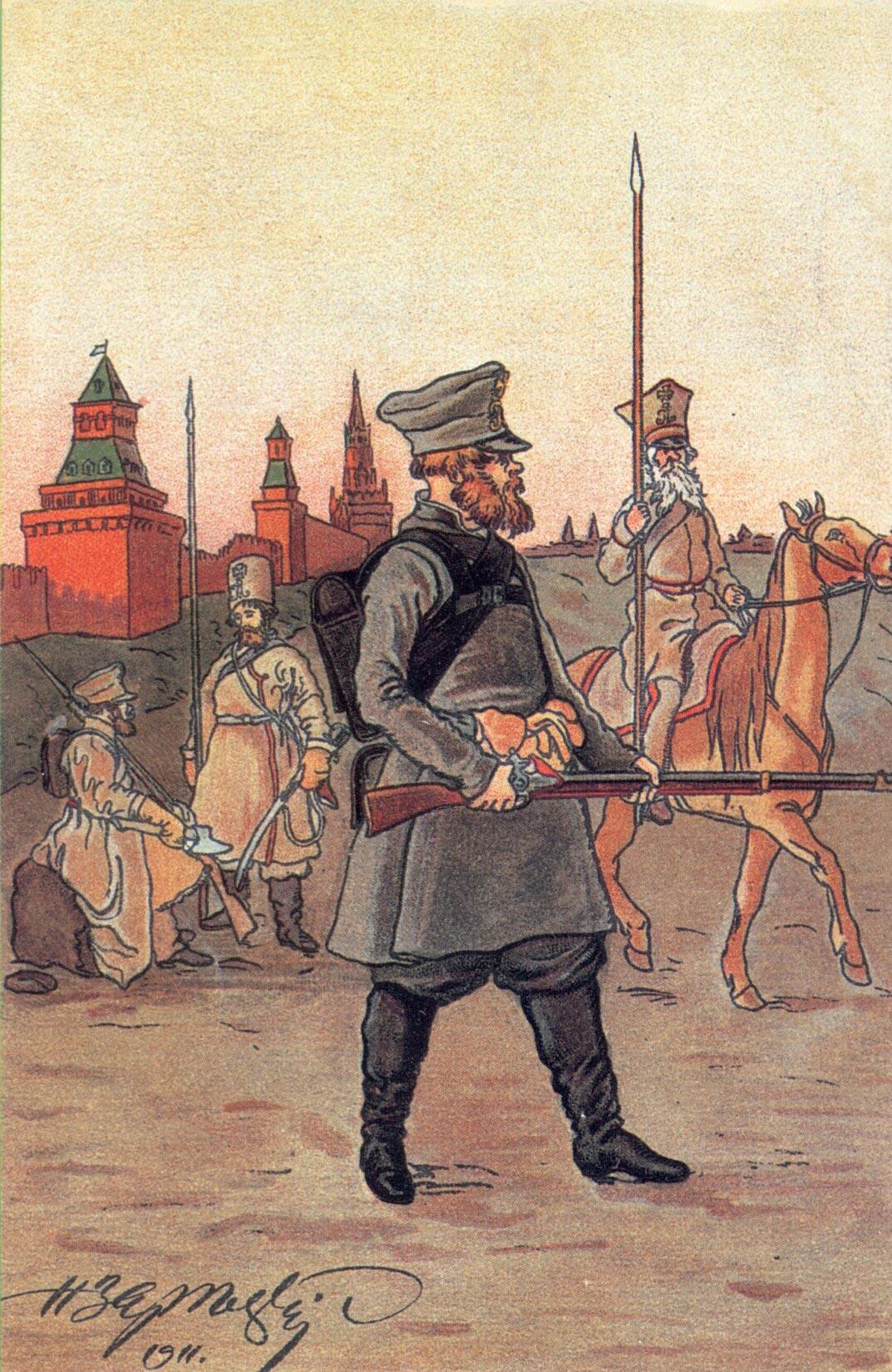 Государственное ополчение крымская война симбирская губерния