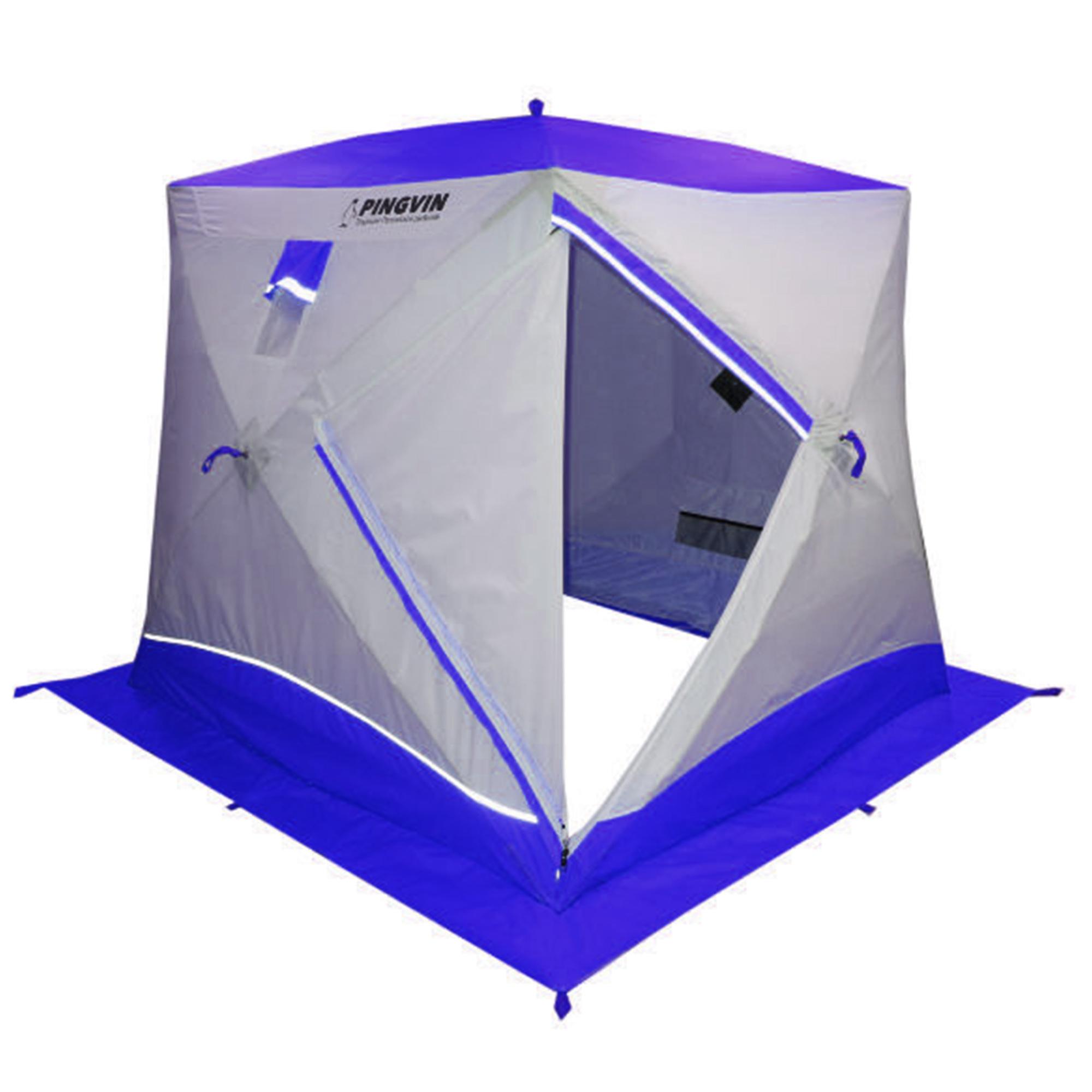 Палатка-куб ПИНГВИН Призма BRAND NEW (2-сл. 200*185), Палатки - арт. 1128470162