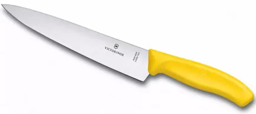 Нож 6.8006.19L8B