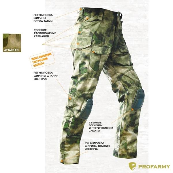 Брюки тактические GSG-1 A-Tacs FG, Тактические брюки - арт. 898170344