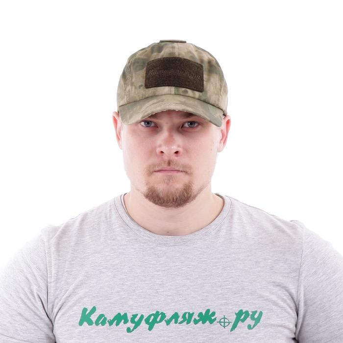 Бейсболка KE рип-стоп A-Tacs FG