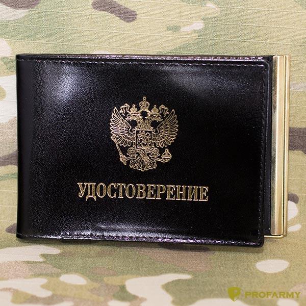 Обложка КУ-4 ш черная Удостоверение, Обложки - арт. 905780135