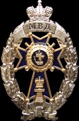 Нагрудный знак МВД Следователь металл