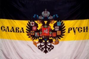 Купить Флаг СЛАВА РУСИ, Компания «Сплав»