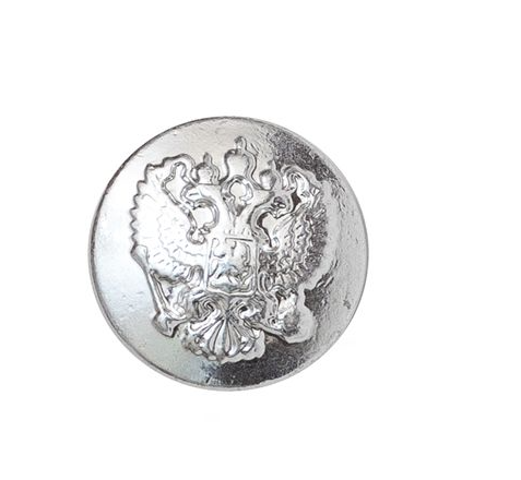 Пуговица диам. 14мм серебряная без ободка металл