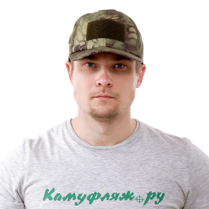 Бейсболка Keotica рип-стоп mandrake