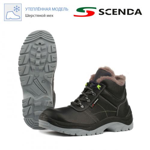 Ботинки кожаные НЕОН PU-TPU утепленные с композитным подноском - артикул: 881430242