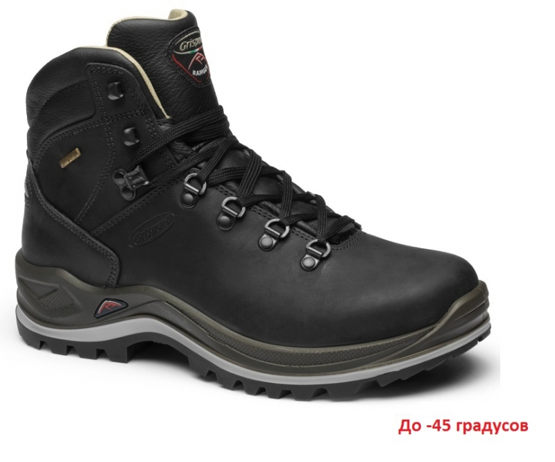 Ботинки трекинговые Gri Sport м.13701 v14 утепленные
