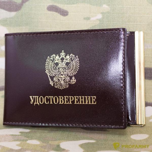 Обложка КУ-4 ш бордо Удостоверение, Обложки - арт. 905720135