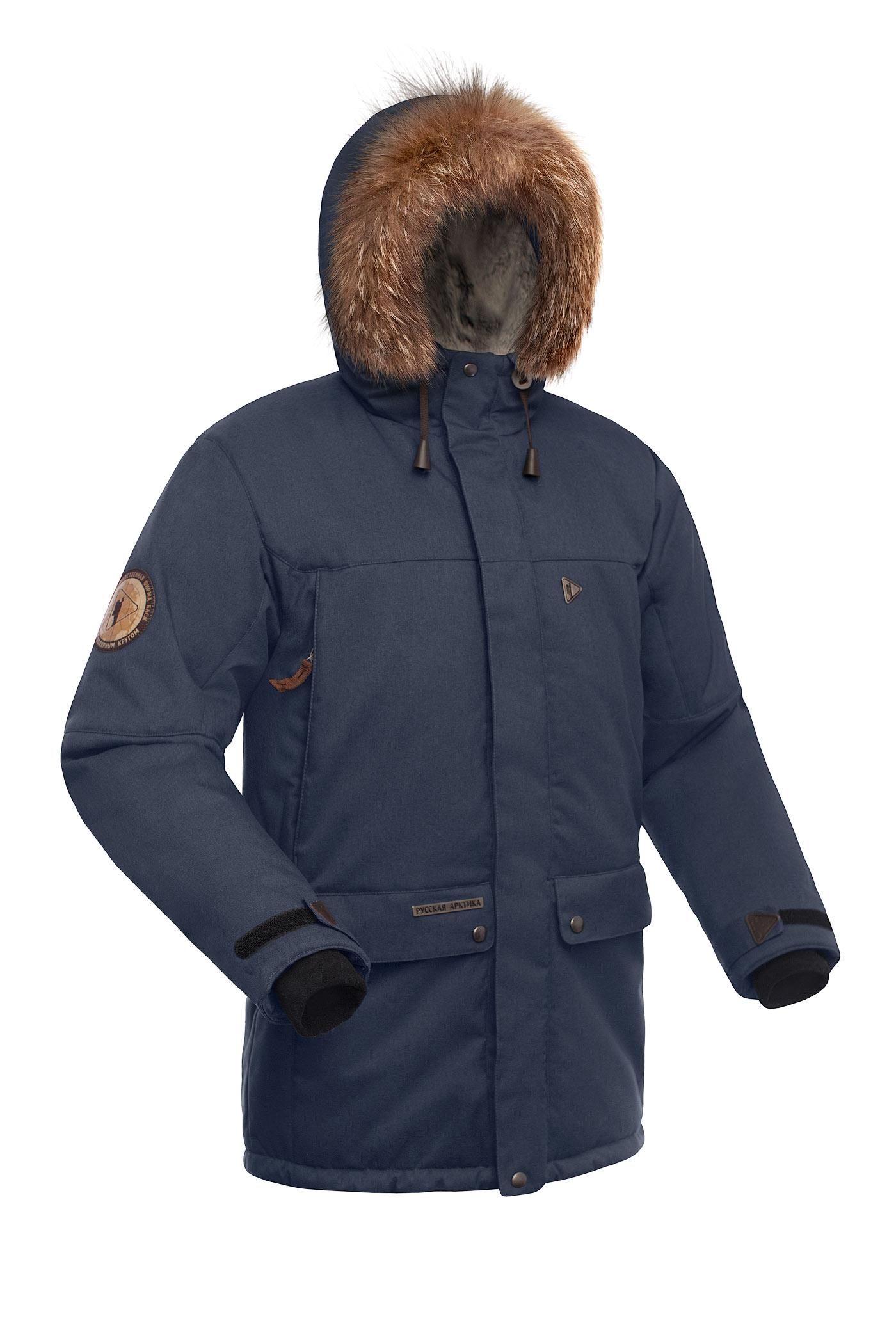Купить Мужская куртка-парка Баск ARADAN синий тмн, Компания БАСК