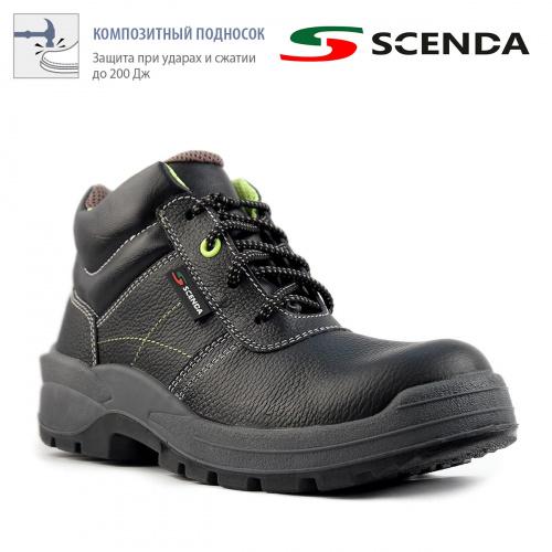 Ботинки кожаные NEON c композитным подноском - артикул: 925070177