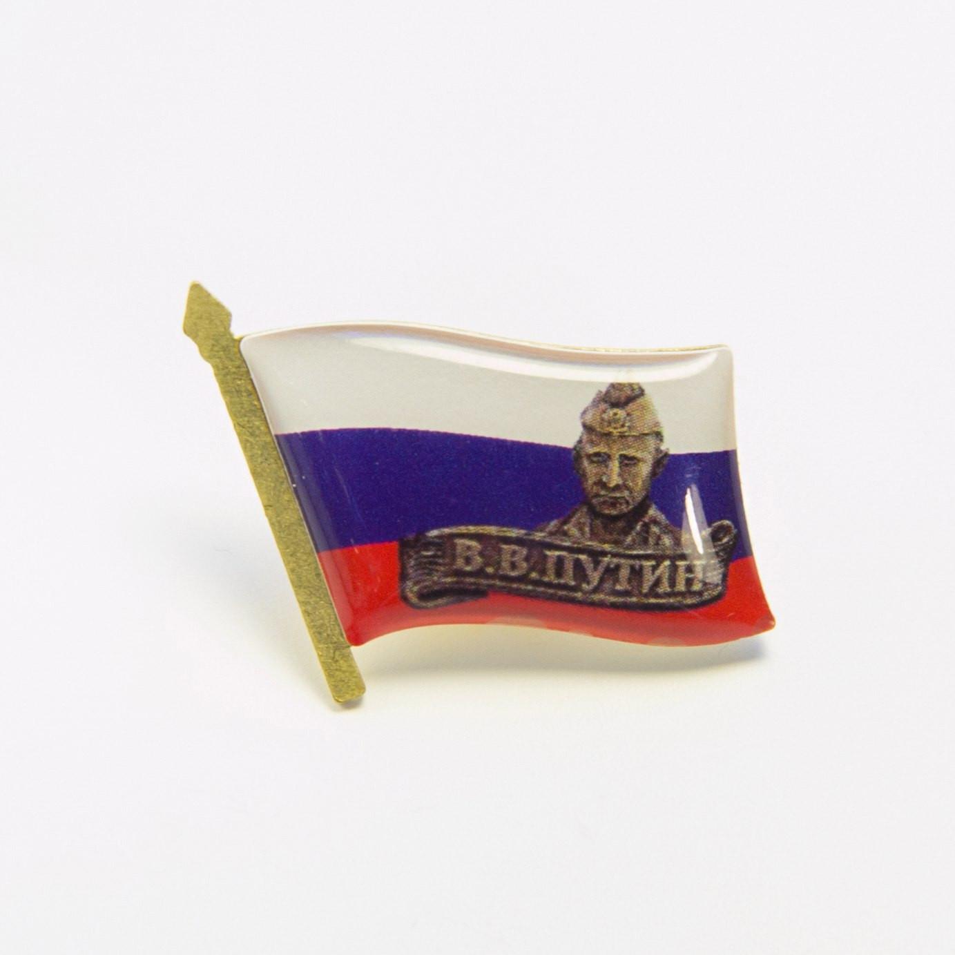 Купить Миниатюрный знак В.В. Путин металл, Компания «Сплав»