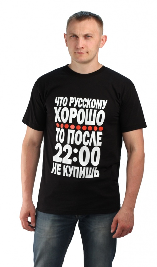 Купить Футболка цвет черный. Принт Что русскому хорошо , Ursus