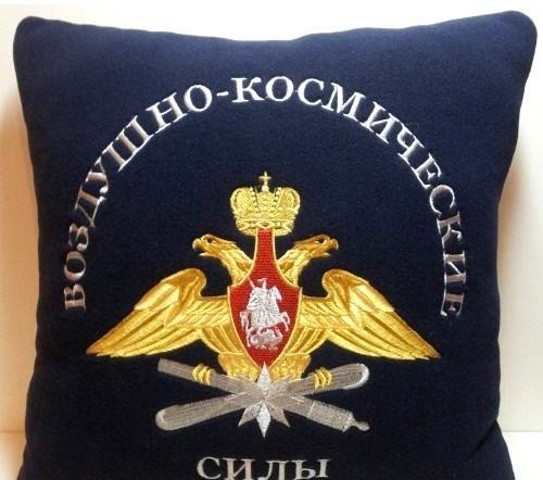 Подушка сувенирная Воздушно-космические силы вышивка