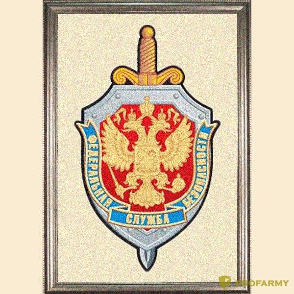 Герб ФСБ (цветной)