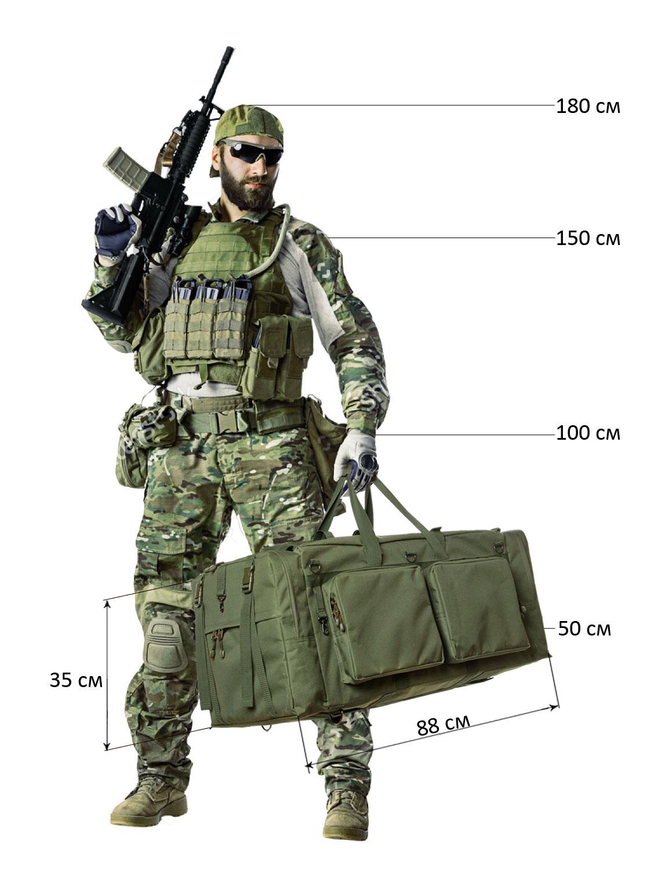 Тактический баул-рюкзак СН-2 олива 125л, Спортивные рюкзаки - арт. 918940283