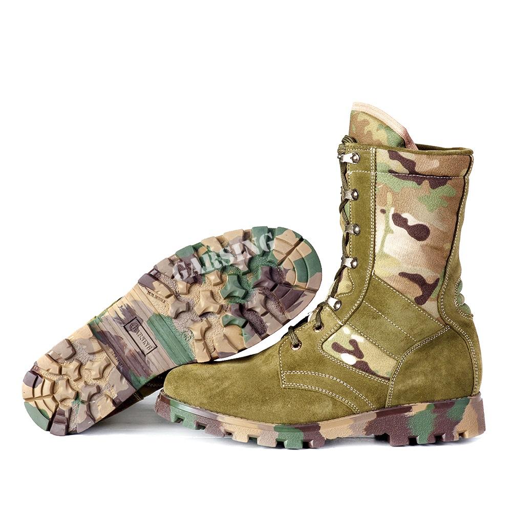 Ботинки с высоким берцем Garsing 0108 МО TACTICS LuХ CAMO MULTICAM, Ботинки - арт. 1107160177