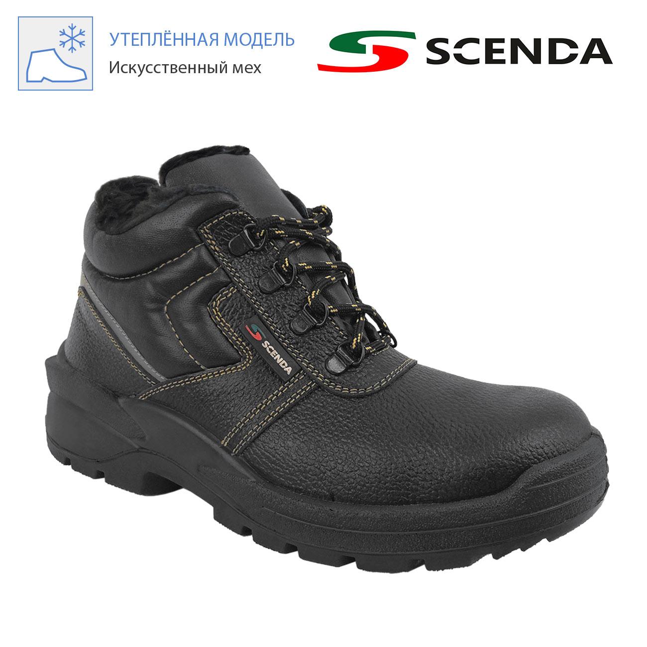 Ботинки кожаные утепленные PROFI BASIC 5841 O1 CI - артикул: 926110242