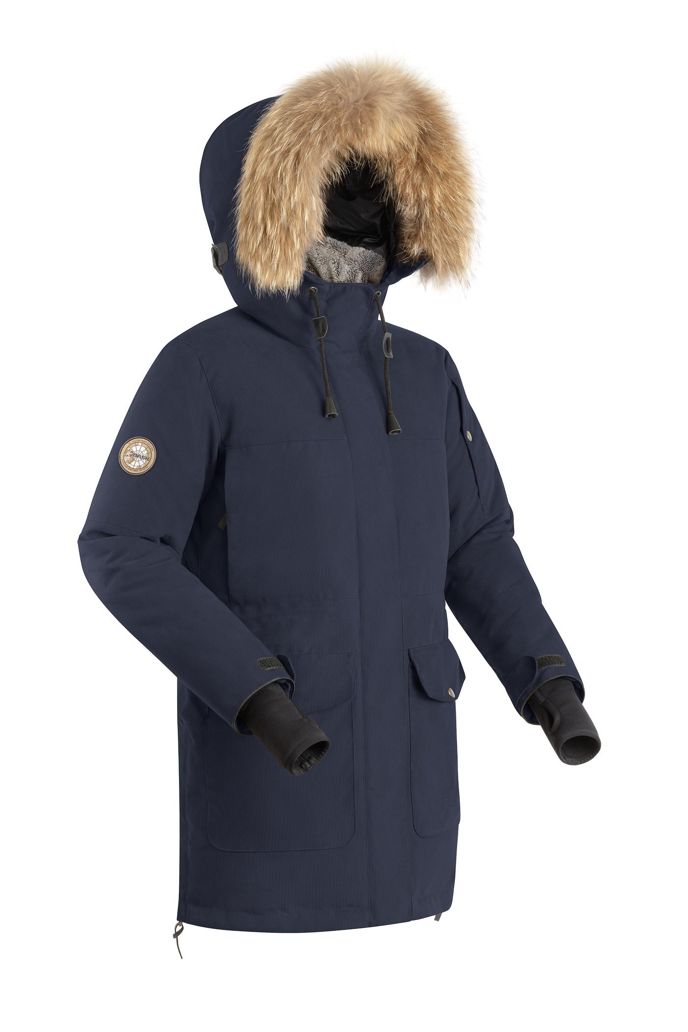 Купить Куртка пуховая женская BASK IREMEL V2 темно-синяя, Компания БАСК