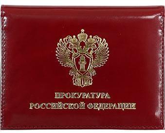 Обложка Прокуратура РФ с металлической эмблемой и окном кожа, Обложки - арт. 312980135