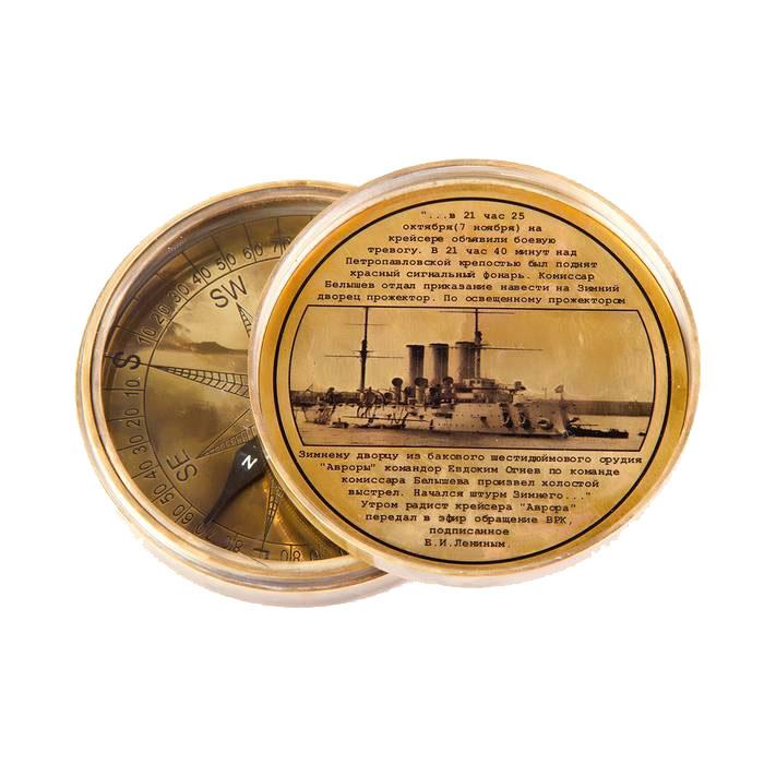 Компас карманный История Авроры, Компасы - арт. 760210386