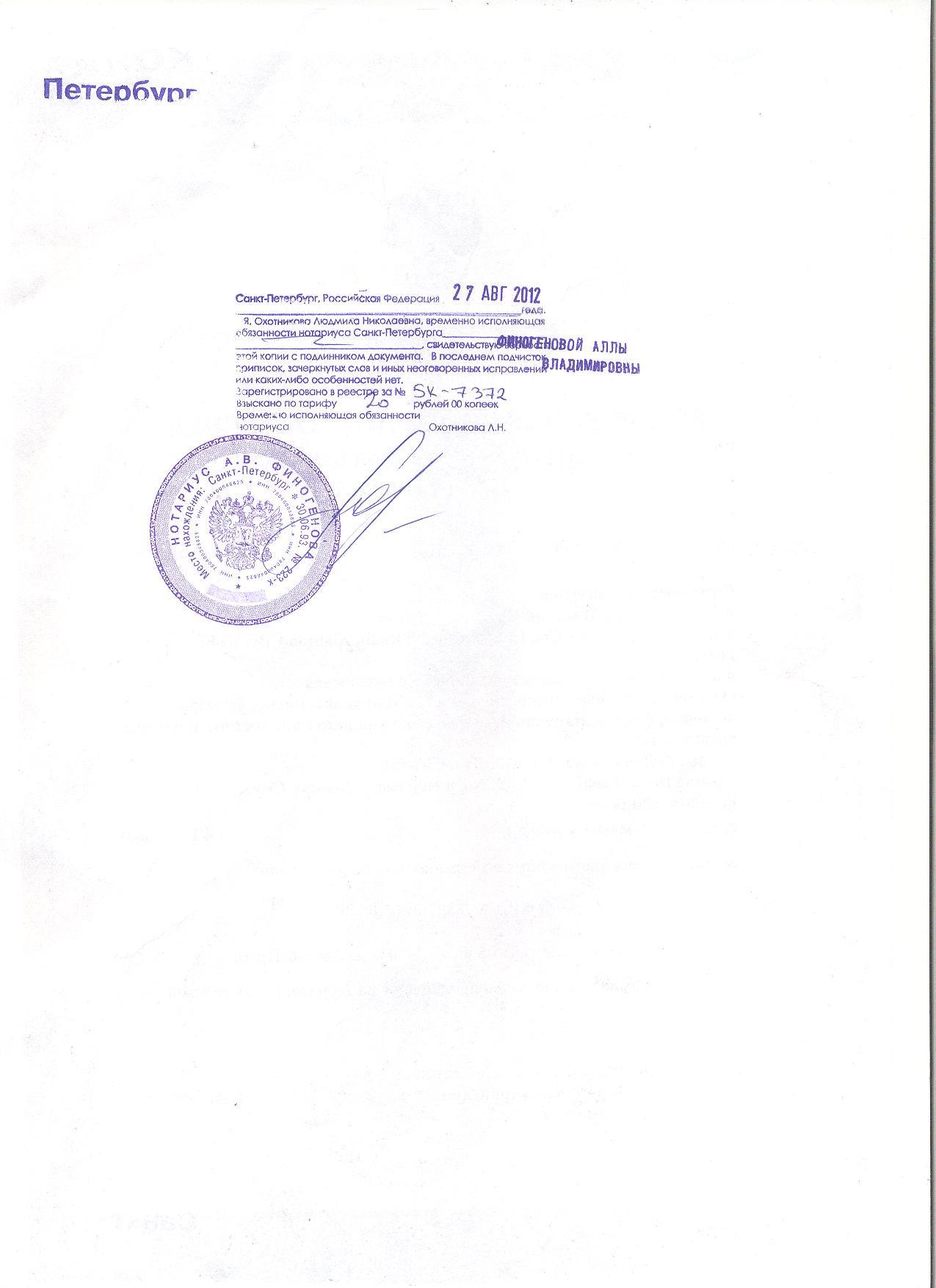 Бахилы одноразовые сертификация гост по исо 14001