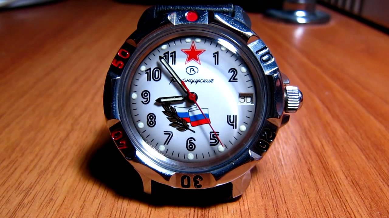 Командирские часы сколько можно продать за швейцарских стоимость часов золотых