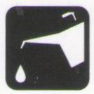Маркировка спецодежды обработанной бензомасловодоотталкивающей пропиткой