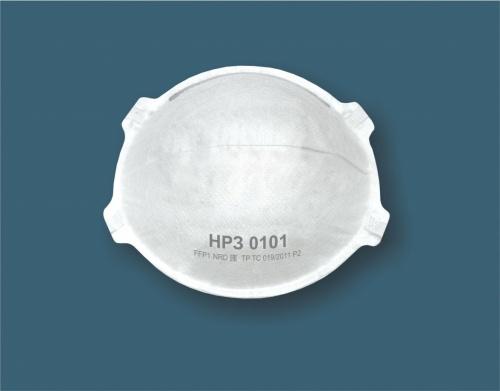 Респиратор противоаэрозольный НРЗ-0102 FFP2 (аналог 3М 8102)