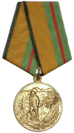 Medal For Mine Clearing MoD RF.jpg