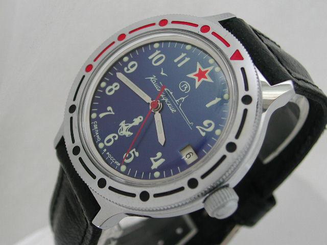 Часы us submarine tp3125m