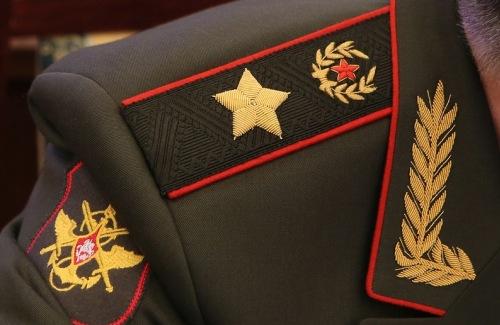 Военное начальство