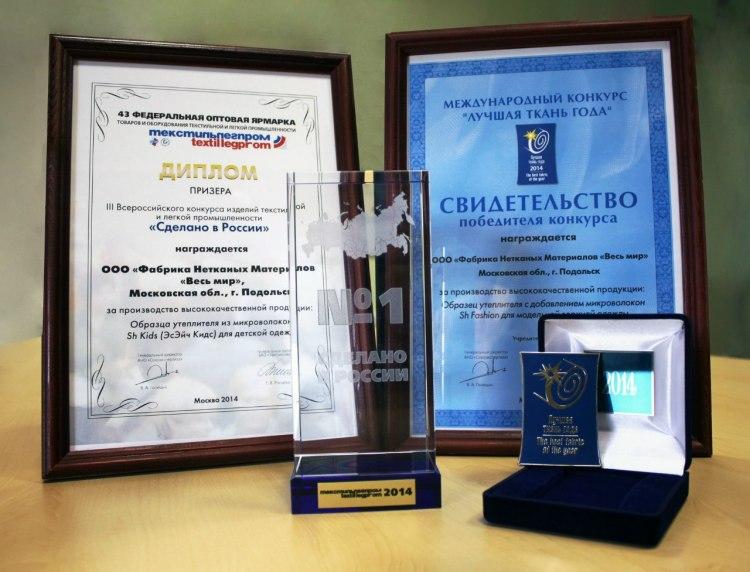 Шелтер сертификаты