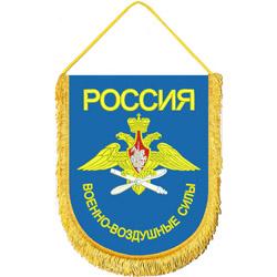 Вымпел ВБ-35 Россия Военно-воздушные силы вышивка